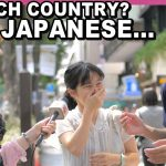 Country Senpai notice me! Which county influences Japanese people the most
