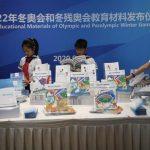 Beijing 2022 release education programme toolkit