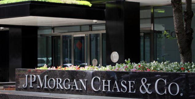 JPMorgan Chase headquarters building